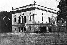 Photo of Municipal Theatre, Red Wing, Minn.
