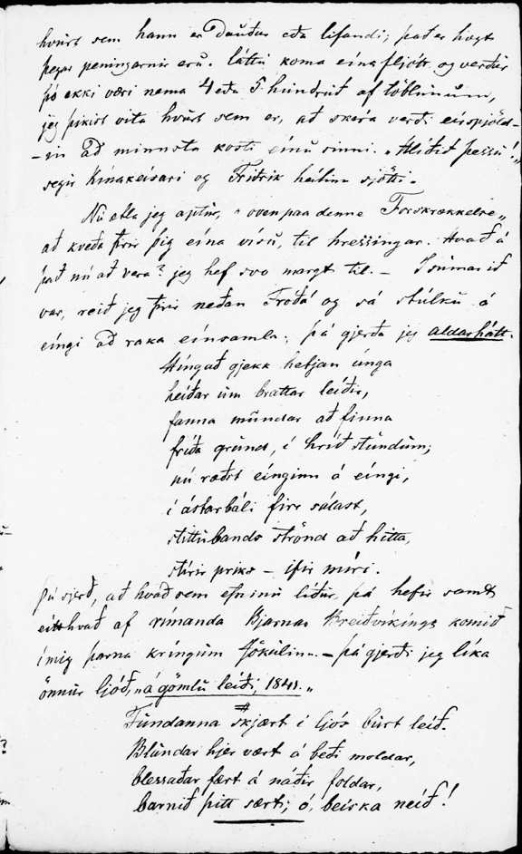 Greyscale image of manuscript page.