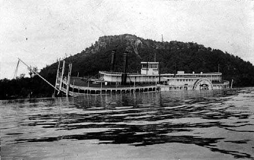 Image of The Quincy Sunk